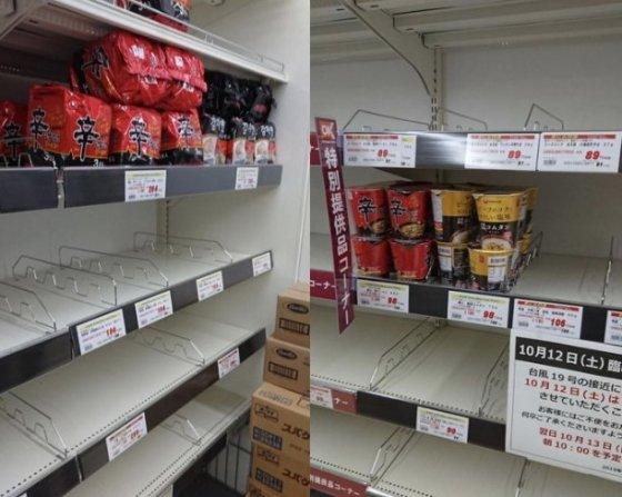 태풍 하기비스 발생 전 한국 라면만 판매대에 남았다며 올라온 사진./사진=온라인 커뮤니티