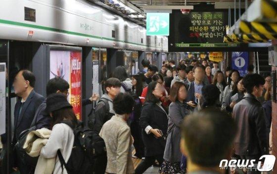 지하철 2호선 풍경/사진=뉴스1