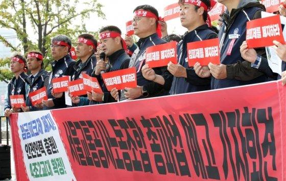 서울교통공사노동조합 조합원들이 지난 14일 오전 서울 종로구 정부종합청사 앞에서 총파업 예고 기자회견을 하고 있다. /사진=뉴시스