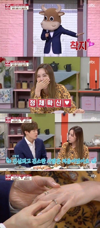 사진= JTBC 예능프로그램 '냉장고를 부탁해' 방송화면 캡쳐