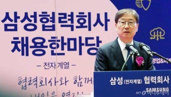 """윤부근 """"소재 국산화, 일본산 줄이기보다 다변화에 방점"""" - 머니투데이 뉴스"""