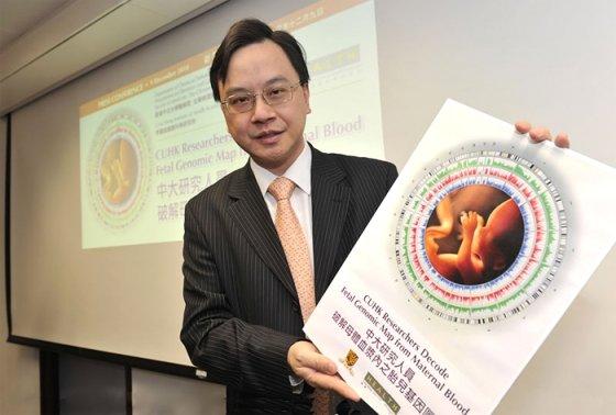 데니스 로 홍콩 중문대학 교수가 2010년 자신이 증명한 임산부 혈액을 통한 태아 게놈지도를 발표하고 있다/사진=홍콩중문대학 홈페이지