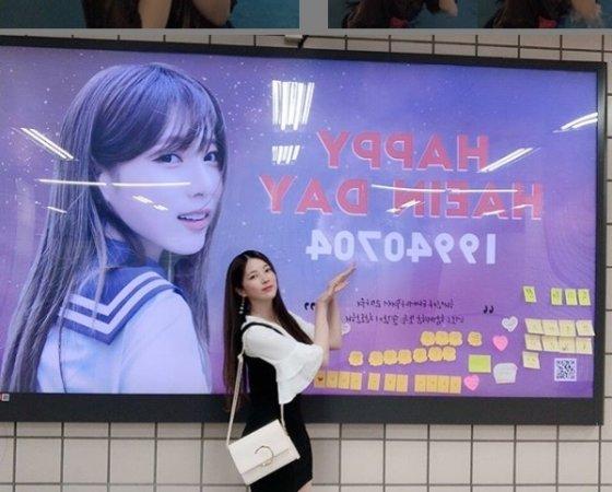 아이돌 연습생 이해인/사진=이해인 인스타그램 캡처