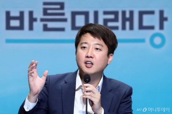 9월2일 오후 서울 여의도 국회 의원회관 대회의실에서 열린 바른미래당 당대표 및 최고위원, 전국청년위원장 선출대회에서 이준석 후보가 인사말을 하고 있다./사진=이기범 기자