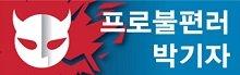 """""""영화관에서 김밥 먹어도 괜찮을까요?"""""""
