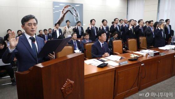 국정감사 출석한 양승동 KBS 사장