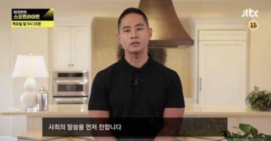 유승준이 17일 방송된 JTBC 시사프로그램 '이규연의 스포트라이트'에 출연해 입국 금지에 대한 입장을 밝혔다./사진=JTBC '이규연의 스포트라이트' 캡처