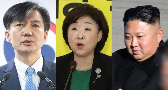 왼쪽부터 조국 전 법무부 장관, 심상정 정의당 대표, 김정은 북한 국무위원장/사진=머니투데이DB, 뉴스1