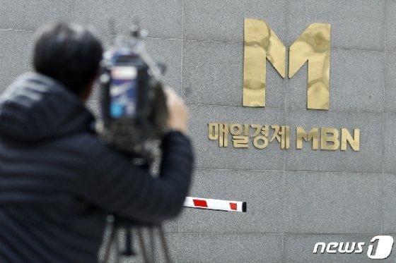 [사진] 검찰, '분식회계 의혹' MBN 압수수색