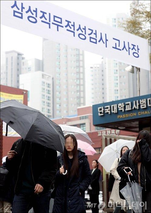 4월 서울 강남구 대치동 단국대학교사범대학 부속고등학교에서 진행된 삼성그룹 상반기 직무적성검사(GSAT)를 마친 취업 준비생들이 학교를 나서고 있다/사진=김창현 기자