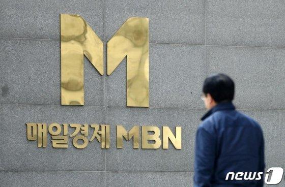 """檢 압수수색에 MBN 직원 발칵, """"의혹 사실이면···"""" - 머니투데이 뉴스"""