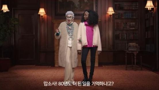 유니클로 '유니클로 후리스 : LOVE & FLEECE' 광고는 같은 영상으로 미국, 일본, 한국 등에 방영됐다. 대사는 영어이며 한국어 편과 일본어 편에는 각 나라의 말로 번역된 자막이 달렸다. / 사진= 유니클로 광고 유튜브 캡처본