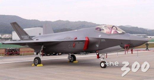 지난 17일 오후 경기도 성남 서울공항에서 개최된 서울 국제 항공우주 및 방위산업 전시회(서울 ADEX 2019) 야외 저장에 스텔스 전투기 F-35A가 전시돼 있다. / 사진=김휘선 기자 hwijpg@