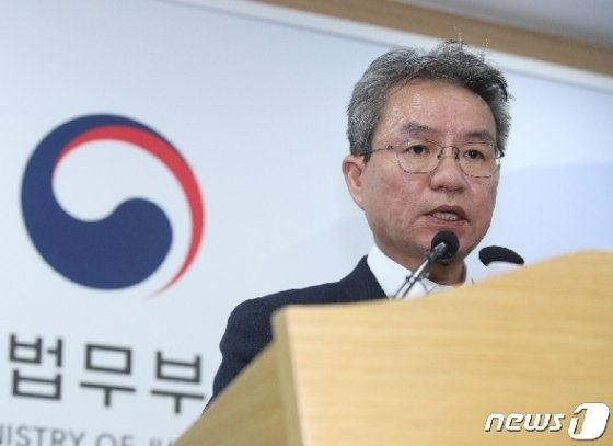 김남준 법무검찰개혁위원장. 2019.10.7/뉴스1 © News1 신웅수 기자