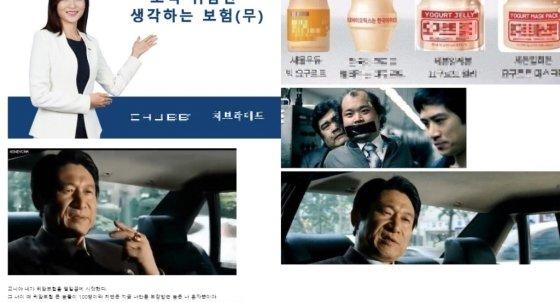 누리꾼들이 작성한 '곽철용'광고 시나리오. 수백 건 이상의 댓글이 달리며 이목을 끌고 있다. / 사진 = 온라인 커뮤니티