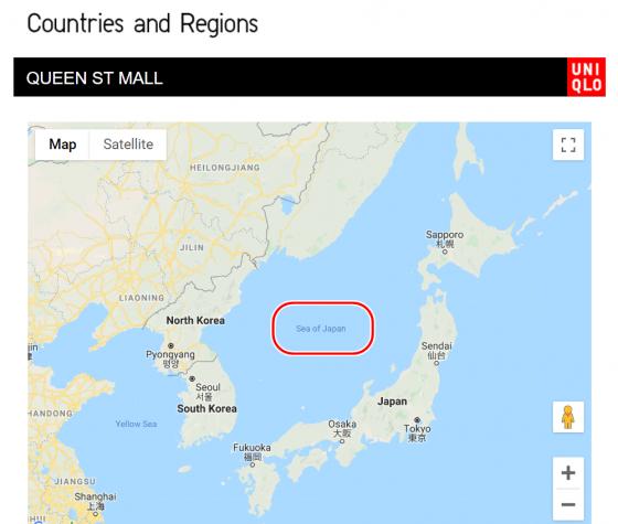 22일 유니클로 호주 홈페이지 확인 결과 매장 안내 지도에 '동해'가 '일본해(Sea of Japan)'로 표기돼 있었다./사진=유니클로 호주 홈페이지 캡처