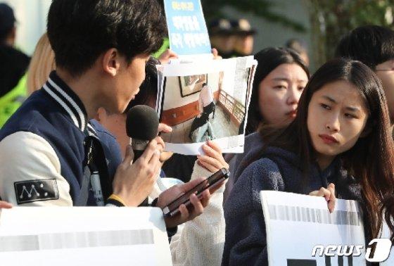 한국대학생진보연합 회원들이 21일 서울 서초동 서울중앙지방법원 앞에서 기자회견을 열고 주한미국대사관저 무단 침입 학생들의 석방 촉구와 폭력 진압을 고발하고 있다. © News1 허경 기자