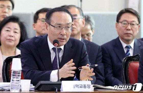 오세정 서울대학교 총장./뉴스1 DB © News1 이동해 기자