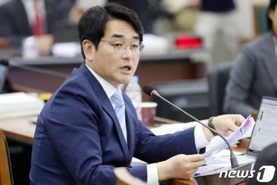 박용진 더불어민주당 의원/뉴스1 DB © News1 황희규 기자