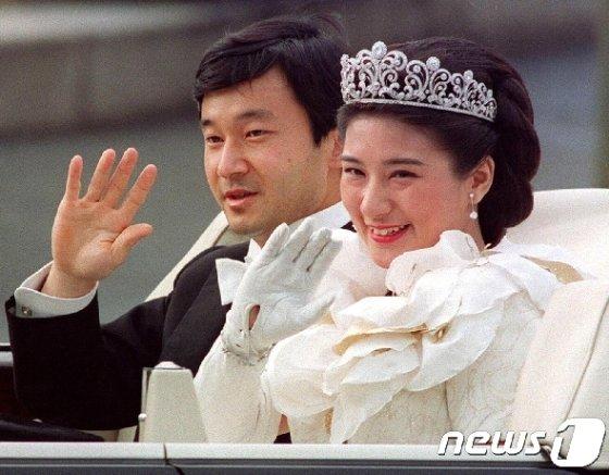 나루히토 일왕과 마사코 왕비. © AFP=뉴스1