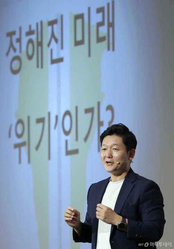 [사진]'PopCon' 발표하는 조영태 교수