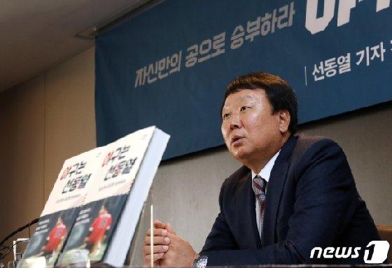 선동열 전 야구 국가대표팀 감독. /사진=뉴스1<br /> <br />