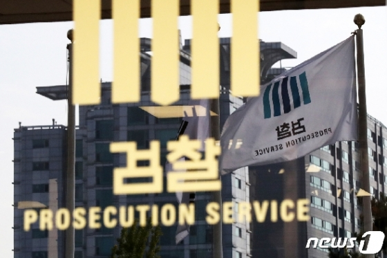 [사진] 정경심 23일 오전 영장심사 … 밤늦게 구속 여부 결정될 듯