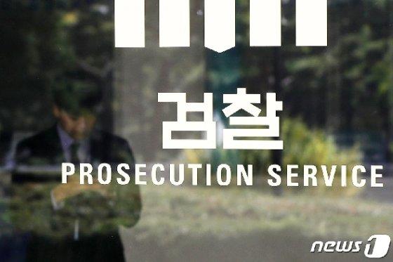 [사진] 조국 부인 정경심 23일 영장실질심사