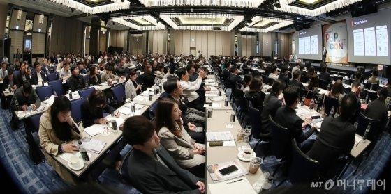 [사진]발표하는 김명구 롯데백화점 디지털사업부문장