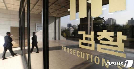 [사진] '조국도 겨눴다… 정경심 구속 기로'