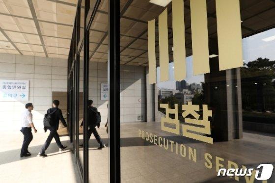 [사진] '정경심 교수 23일 영장심사'