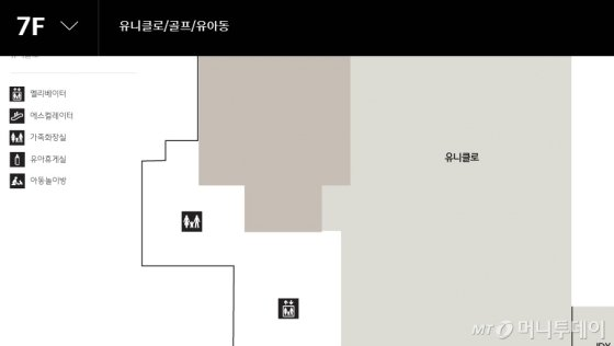 서울 강북 미아 롯데백화점 7층 안내도./사진=롯데백화점