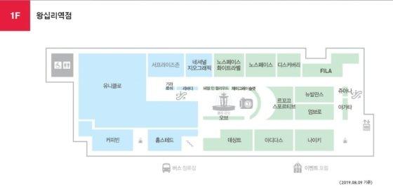 서울 엔터식스 왕십리역점 1층 안내도,/사진=엔터식스