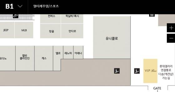 경기도 일산 소재 롯데백화점의 지하 1층 안내도./사진=롯데백화점