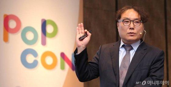 강성호 보험연구원 연구위원이 22일 서울 종로구 포시즌스 호텔에서 열린 머니투데이 주최 '2019 인구이야기 팝콘(PopCon)'에서 '인구와 금융의 미래'에 대해 주제발표를 하고 있다. / 사진=이기범 기자 leekb@