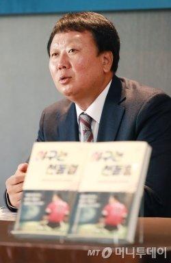 선동열 전 야구대표팀 감독. /사진=이동훈 기자<br />