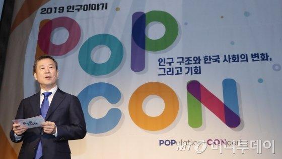 홍선근 머니투데이 그룹전략협의회 회장이 22일 서울 종로구 포시즌스 호텔에서 열린 머니투데이 주최 '2019 인구이야기 PopCon'에서 개회사를 하고 있다. / 사진=이기범 기자 leekb@