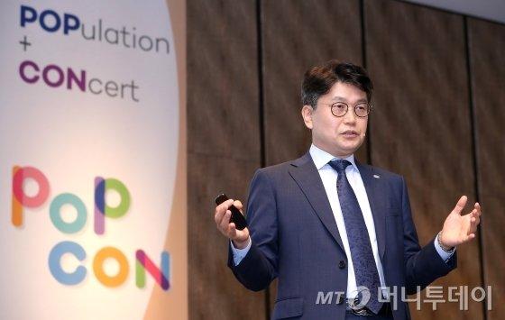 김경록 미래에셋은퇴연구소장이 22일 서울 종로구 포시즌스 호텔에서 열린 머니투데이 주최 '2019 인구이야기 팝콘(PopCon)'에서 '인구와 금융의 미래'에 대해 주제발표를 하고 있다. / 사진=이기범 기자 leekb@