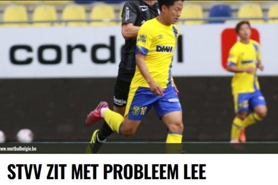 불성실한 훈련 태도를 지적한 벨기에 축구 언론. / 사진 = 보에트발 벨기에(Voetbalbelgie)