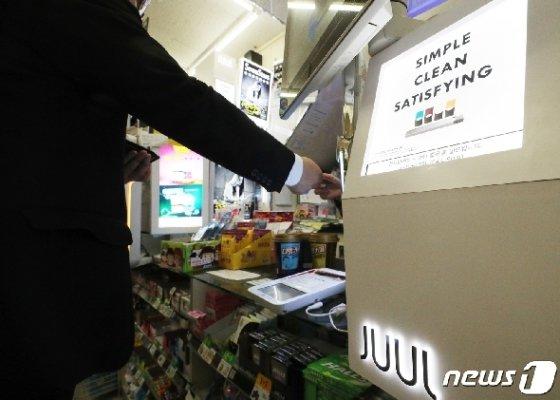액상형 전자담배의 위해성이 논란이 되면서 정부가 규제안 마련에 나섰다. 사진은 시중에서 판매하고 있는 액상형전자담배/뉴스1 © News1 이재명 기자