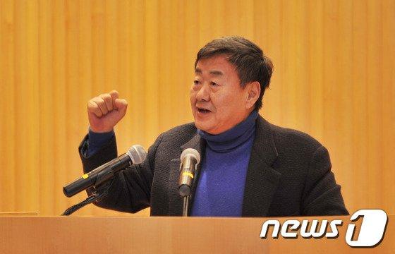 김준기 전 동부 그룹 회장. (동부 그룹 제공) © News1 DB