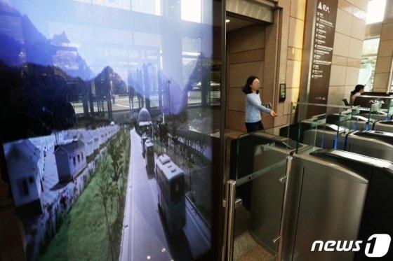서울 종로구에 위치한 현대아산사옥./사진=뉴스1