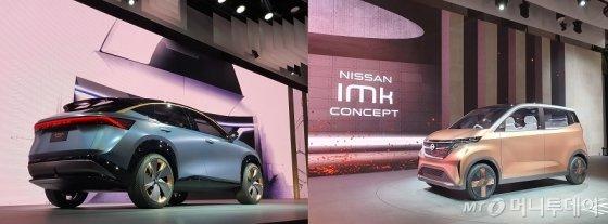 닛산 SUV형 전기차 '아리야 콘셉트'(왼쪽)와 경차형 'IMk 콘셉트'. /사진=이건희 기자