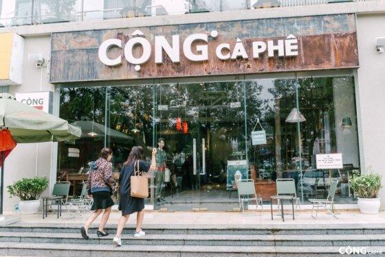 베트남 콩카페 매장. /사진=콩카페