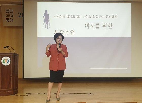 강연 중인 김영휴 대표