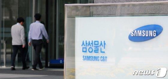 서울 강동구 삼성물산 건설부문 사옥. 2019.9.23/뉴스1 © News1 구윤성 기자