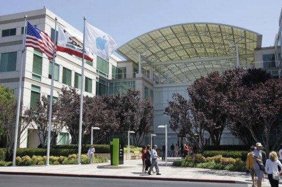 미국 캘리포니아주 쿠퍼티노에 위치한 애플 본사© News1