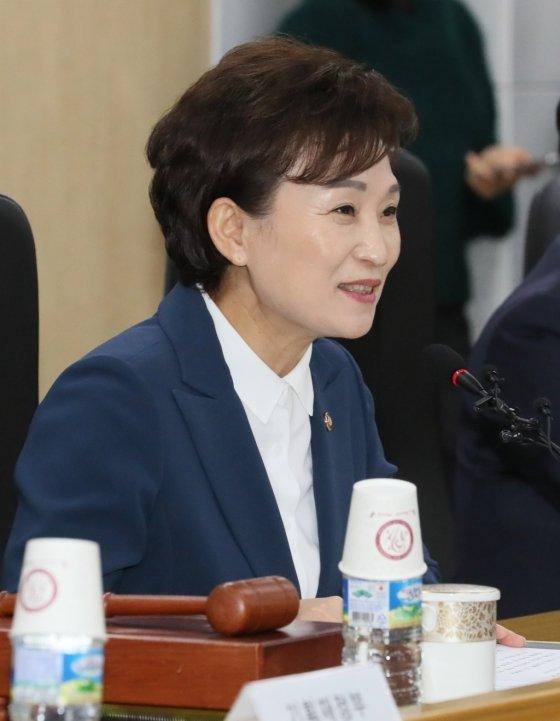 김현미 국토교통부 장관./사진=뉴시스