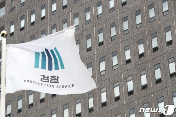 5일 서울 서초동 서울중앙지방법원. © News1 성동훈 기자