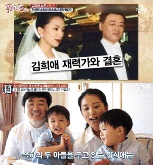 사진= 채널A '풍문으로 들었소' 방송화면 캡처본 , 아래- tvN '명단공개' 방송화면 캡처본